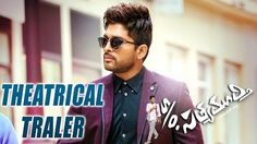 S/o Satyamurthy Theatrical Trailer - Teluguabroad Mirrored Sunglasses, Mens Sunglasses, Latest Movie Trailers, Official Trailer, I Movie, Youtube, Places, Style, Man Sunglasses