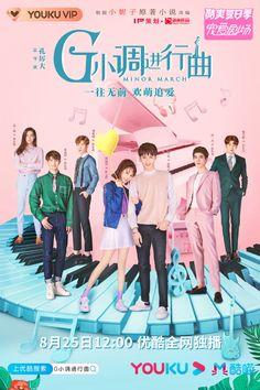 Korean Drama List, Korean Drama Series, Drama Film, Drama Movies, Chines Drama, Top Film, Free Songs, Ordinary Girls, Chinese Movies