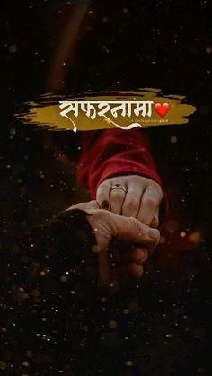 Love Songs Hindi, Love Songs For Him, Best Love Songs, Good Vibe Songs, Cute Love Songs, Beautiful Songs, Romantic Love Song, Romantic Song Lyrics, Romantic Songs Video