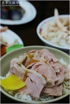 Taiwanese turkey rice