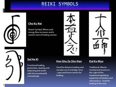 Reiki Symbols : The Power of Words