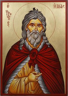 High quality hand-painted Orthodox icon of Prophet Elijah. BlessedMart offers Religious icons in old Byzantine, Greek, Russian and Catholic style. Religious Icons, Religious Art, Paint Icon, Baby Boy Baptism, Byzantine Icons, Santa Teresa, Old Testament, Orthodox Icons, Christian Art