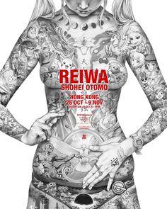 Full Body Tattoo, Body Art Tattoos, Girl Tattoos, Stomach Tattoos Women, Japanese Art Modern, Traditional Japanese, Arte Hip Hop, Street Tattoo, Mannequin Art