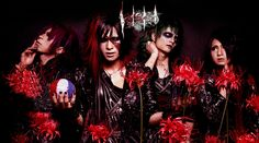 "*NEW* Project: Lixx: PV Analysis: llll-ligro - ""Higanbana"""
