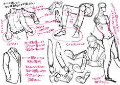 Drawing Reference Poses, Anatomy Reference, Art Reference, Drawing Lessons, Drawing Techniques, Drawing Tips, Suit Drawing, Anatomy Drawing, Human Base Drawing