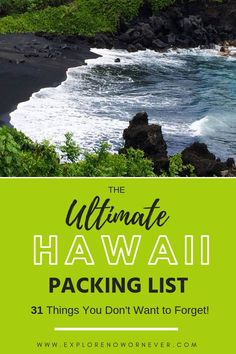 What will you pack for Hawaii? This is my ULTIMATE Hawaii packing list…with my 31 favorite items (beyond clothing!) that make for the PERFECT vacation. From reef safe sunscreen to the best rash guard, I've got you covered. Click here to get the scoop. #maui #mauitravel #hawaiitravel #hawaiipackinglist #hawaiipackinglistmaui #whattopackhawaii #hawaiivacation