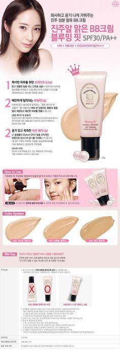 SALE!! KOREAN COSMETICS, Etude house BB Cream, WORLD WIDE SHIPPING- ALIBAYZON.COM  http://alibayzon.com/home-beauty1/brandskoreancosmetics11/etude-house