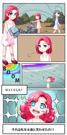Apzzang, My Little Pony: Friendship Is Magic, My Little Pony, Inkie Pie, Pinkamena Diane Pie, Pinkie Pie