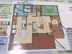 いやすそうです Floor Plans, Fumi, Flooring, How To Plan, Interior Design, House, Nest Design, Home, Haus
