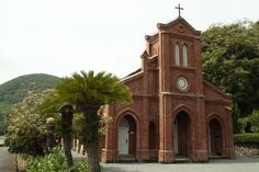 Fukue Island of the Goto Islands, Nagasaki, Japan Old Catholic Church, Kyushu, Cute House, Nagasaki, Persecution, Interesting History, Japan Travel, Big Ben, Christianity