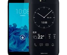 "#GearBest #YotaPhone #Android – If you're into cool looking and ""out of the box"" budget friendly droids, today's hot deal alert will almost…"