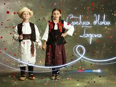 Serbian Children with New Year wishes.