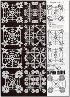 Diy Crafts - View album on Yandex. Crochet Motif Patterns, Crochet Chart, Crochet Squares, Thread Crochet, Crochet Designs, Crochet Doilies, Crochet Flowers, Crochet Lace, Russian Crochet