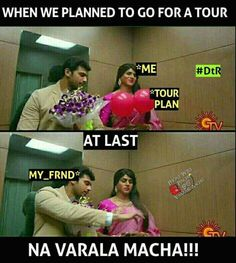 Funny Best Friend Memes, Funny Cartoon Memes, Funny School Jokes, Movie Memes, Crazy Funny Memes, Funny Laugh, Tamil Funny Memes, Tamil Comedy Memes, Funny Comedy