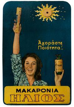 ΗΛΙΟΣ μακαρόνια Retro Ads, Vintage Ads, Vintage Photos, Old Posters, Vintage Posters, Poster Ads, Advertising Poster, Old Greek, Old Advertisements