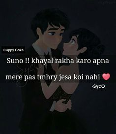176 Best Ana Images Quotes Love Urdu Quotes Amor Quotes