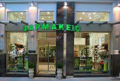 Luxury pharmacy in Corfu/by artico in architects