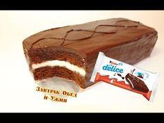 Гигантский шоколадный батончик Kinder Delice