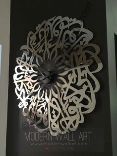 A personal favorite from my Etsy shop https://www.etsy.com/listing/235629676/stainless-steel-surah-ikhlas-wall-clock