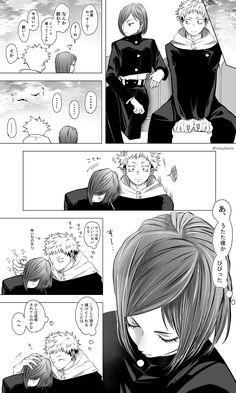 Anime Couples, Cute Couples, Naruhina Comics, Anime Kiss, Kenma, Anime Naruto, Anime Love, Animation, Fanart