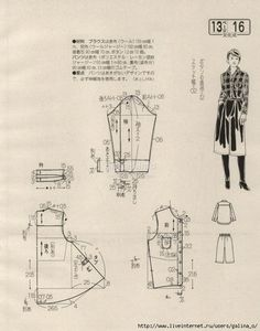 Japanese book and handicrafts - Lady Boutique Top Pattern, Pattern Design, Free Pattern, Free Clothes, Sewing Clothes, Sewing Patterns Free, Clothing Patterns, Japanese Books, Book And Magazine