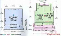 여름에 입기좋은 디잔 : 네이버 블로그 21st, Floor Plans, Diagram, Floor Plan Drawing, House Floor Plans