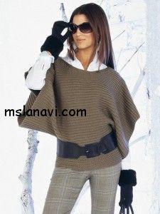 Вязаный пуловер Т-образный