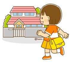 家に帰る・帰宅する女の子のイラスト(ソフト)