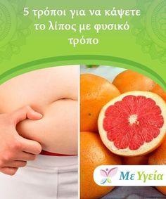 7 ενδιαφέρουσες χρήσεις των μανταρινιών  Μάθετε για τις χρήσεις των μανταρινιών και πώς να τα εκμεταλλευτείτε! Green Diet, Grapefruit, Weight Loss, Health, Food, Loosing Weight, Health Care, Hoods, Meals