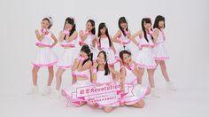 初恋Revolution MV