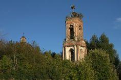 Russian Church in Kaluga