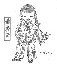 China vintage embroidery #free #pattern