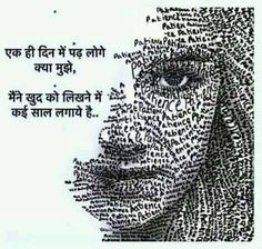 Motivational Status in Hindi Motivational Quotes in Hindi Hindi Quotes Images, Shyari Quotes, Motivational Picture Quotes, Life Quotes Pictures, Hindi Quotes On Life, Inspirational Quotes Pictures, Qoutes, Motivational Status, Marathi Love Quotes
