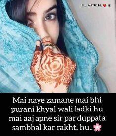 Attitude Quotes For Girls, Girl Attitude, Dad Quotes, Girl Quotes, True Quotes, Beautiful Wife Quotes, Funny Compliments, Attitude Shayari, Hijab Fashionista