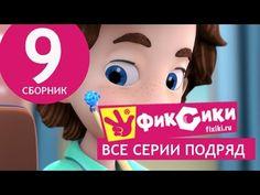 розовая пантера мультик на русском все серии подряд