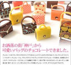 【楽天市場】神戸ファッションチョコレート 8個入り【友チョコ・自分買いに♪】:チョコレート専門店マキィズ