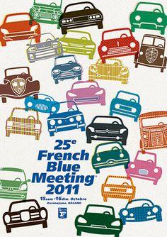 2011オフィシャルポスターイメージ