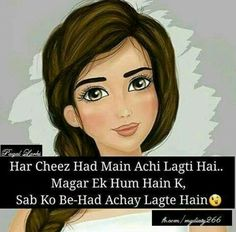 Funny Girl Quotes Hindi 68 New Ideas Girly Attitude Quotes, Girl Attitude, Girly Quotes, All Quotes, Romantic Quotes, Life Quotes, Hindi Quotes, Status Quotes, Friend Quotes
