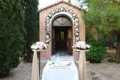 Κωδ.55 Στολισμός εκκλησίας γάμου με εντυπωσιακή αψίδα και λαμπάδες μανουάλια από λευκές ορτανσίες, ροζ παιώνιες, φούξια τριαντάφυλλα και λευκό λυσίανθο στο ιπποστάσιο Μειμαρίδη