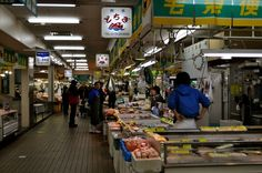 hachinohe japan | Hachinohe fish market, Japan
