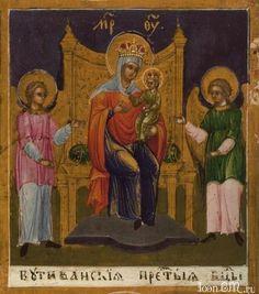 Вутиванская икона Божией Матери