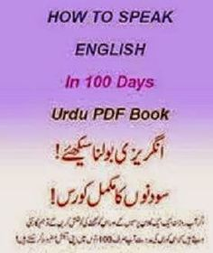 This includes review of Pdf Books and free download Educational Books, English Books, Islamic Books, IT related Books, Pdf Book and Urdu Books.