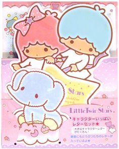Sanrio Little Twin Stars Die-Cut Letter Set