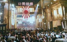 ※ 太平洋戦争前夜にあたる1941年の上海を舞台に、親友の死の真相を探るべく上海を訪れた米国諜報員の男(キューザック)が、中国・アメリカ・日本を巡る巨大な陰謀に巻き込まれながら、運命の愛に出会い、激動の時代を生き抜いていく姿を描いたサスペンス・ドラマ。渡辺、菊地、キューザックのほかにも、香港出身の世界的大スターであるチョウ・ユンファ、コン・リーらが出演。
