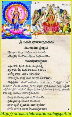 Hindu Vedas, Hindu Deities, Vedic Mantras, Hindu Mantras, Love Quotes In Telugu, Anniversary Message, Bhakti Song, Sanskrit Mantra, Hindu Rituals