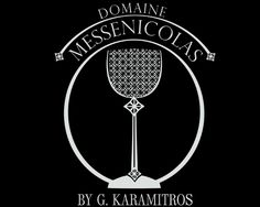 "Domaine Messenicolas, branding and design for G. Karamitros winery in Karditsa, Greece. The medieval wine glass tells the story of the local grape variety and village that got their name from a French army officer that became a legend by the name ""Monsieur Nicolas"" around 1498."