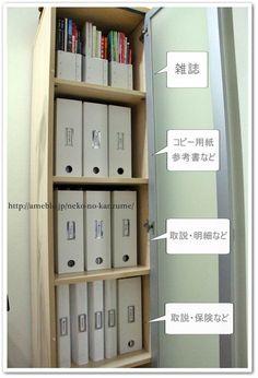 『ファイルボックスを使った本箱の収納』