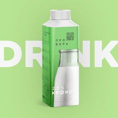 Packaging for dairy products Water Bottle, Dairy, Packaging, Drinks, Projects, Water Bottles, Drink, Wrapping, Beverage