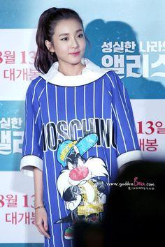 Dara in Alice In WonderLand Premiere