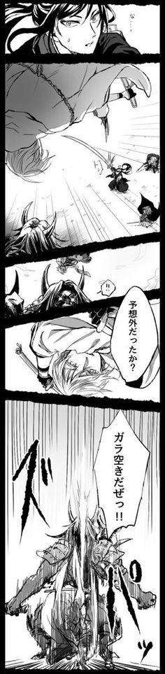 【画像】アクロバットな鶴丸がかけえぇぇぇえ : とうらぶnews【刀剣乱舞まとめ】